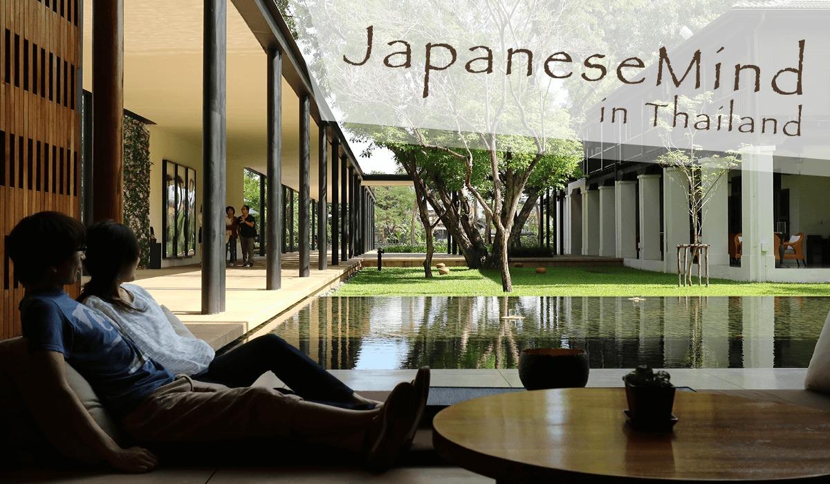 タイで感じた日本人の美徳