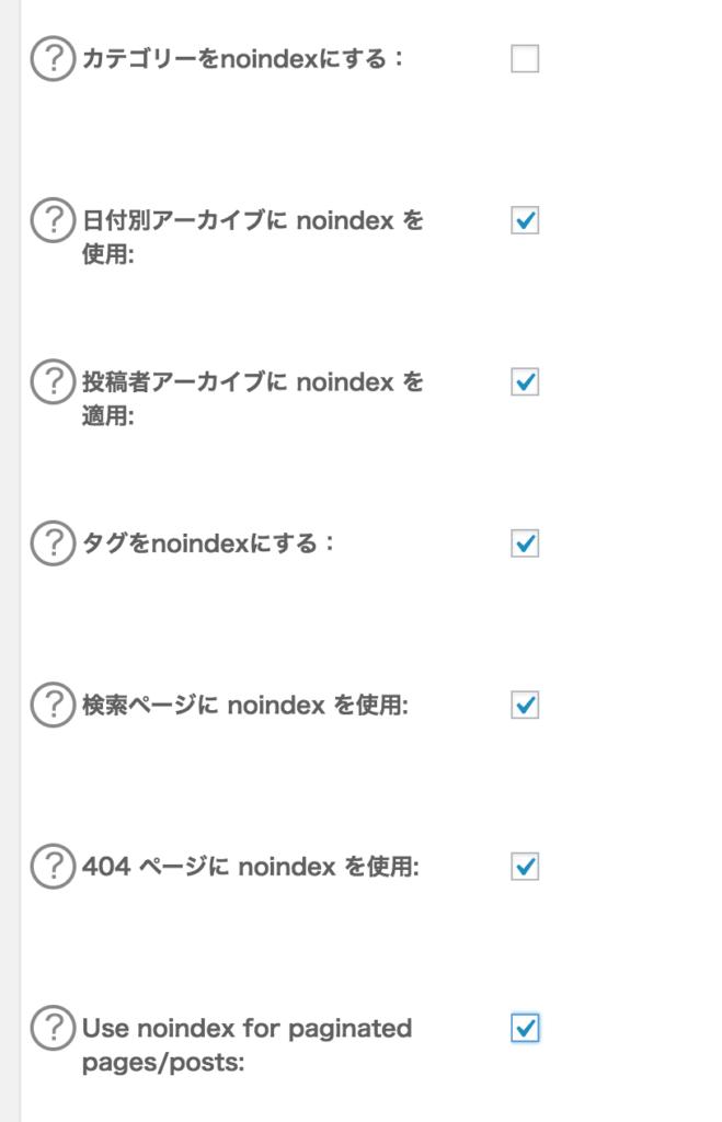 アーカイブページのnoindex設定
