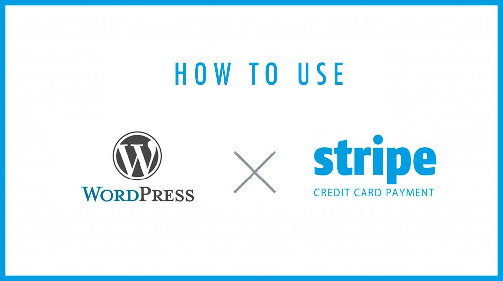 WordPressでカード決済!Stripeの使い方